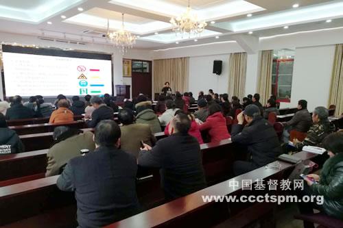 江苏省南通市基督教召开安全工作会议(图)