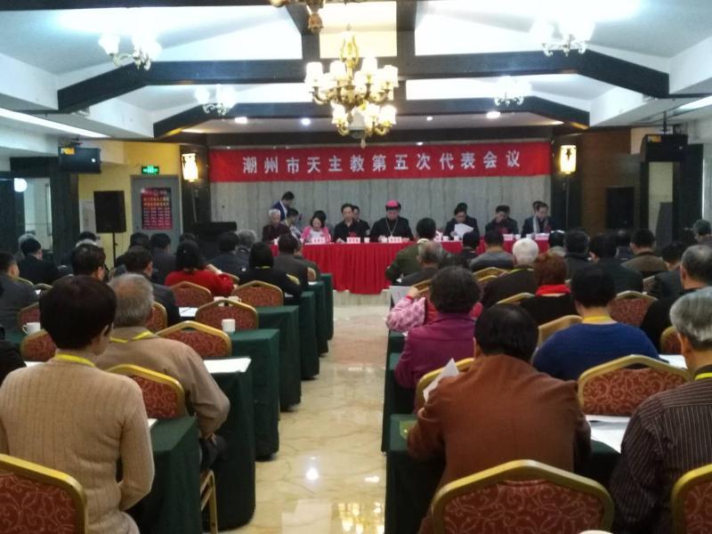 广东省潮州市天主教爱国会召开第五次代表大会(图)