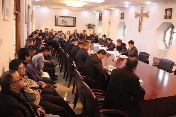 """中国天主教""""一会一团""""驻会领导进行2018年工作述职(图)"""