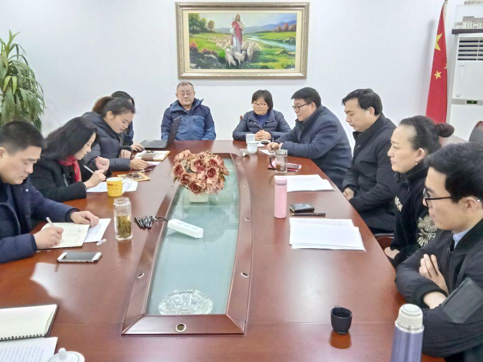 江苏省南京市天主教爱国会召开办公室工作人员年度述职考评会(图)