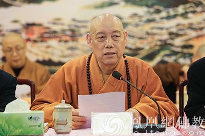 浙江普陀山佛教协会2018年年终总结大会圆满(图)