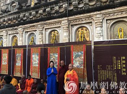 中印文化交流新篇章:印度菩提伽耶正觉塔展出中国唐卡(图)