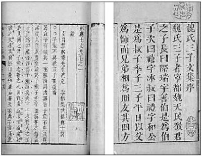 标杆与尺度——宁都三魏视野中的王阳明(图)