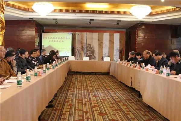 上海普陀区召开民族宗教界代表人士迎春座谈会(图)