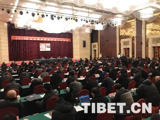 2019年西藏统战民族宗教工作会议在拉萨召开(图)