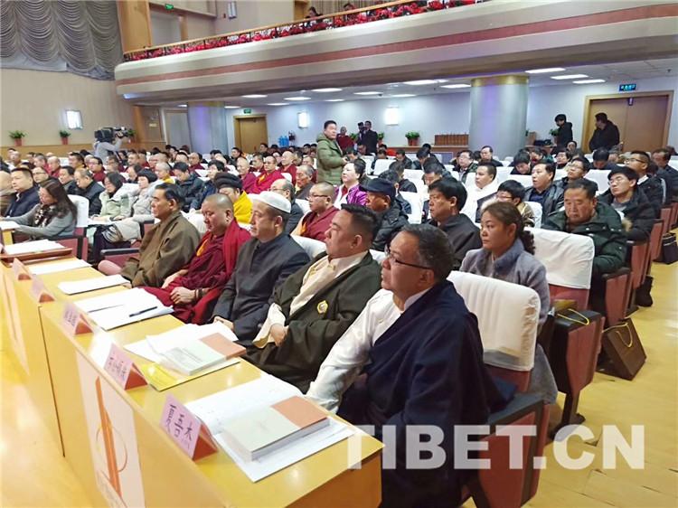 纪念十世班禅圆寂三十周年  青海召开十世班禅大师爱国思想研讨会(图)