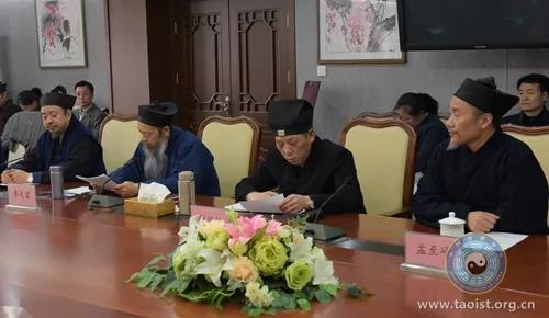中国道教协会在北京召开2018年度考核会(图)