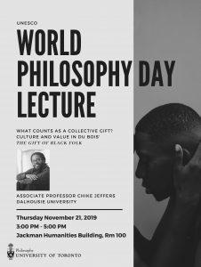 加拿大多伦多大学哲学系将在2019年世界哲学日举办讲座(图)