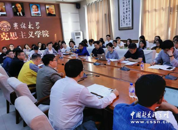 """吉林大学马克思主义学院举办""""新中国70年历程""""第十届青年思想者论坛(图)"""