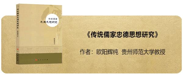 """2019中国伦理学""""年度十本好书""""候选作品(图)"""