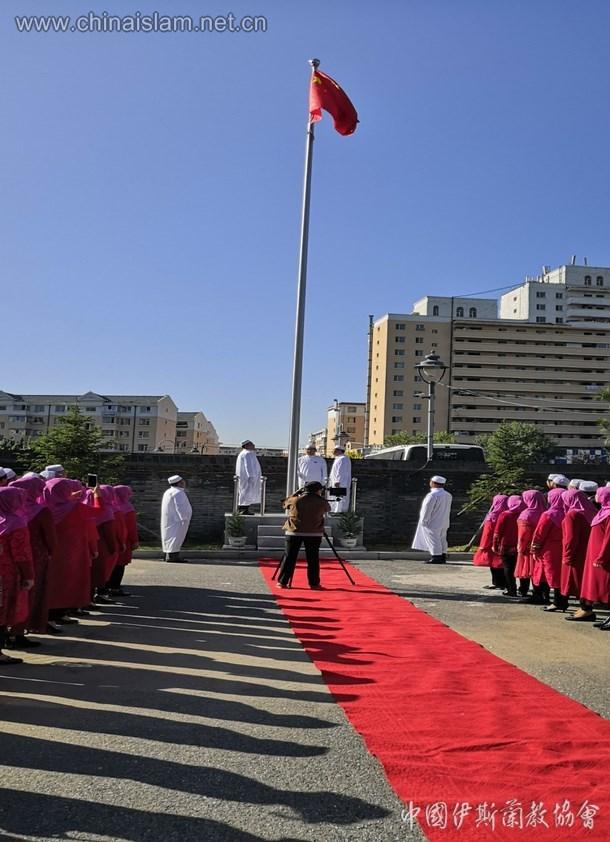 吉林省长春市伊斯兰教协会举行庆祝新中国成立70周年大会(图)