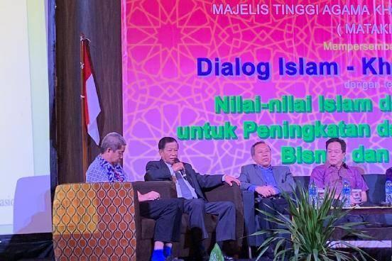 2019年世界孔教(儒教)大会在印度尼西亚召开,中国儒教界代表出席并发表演讲(图)