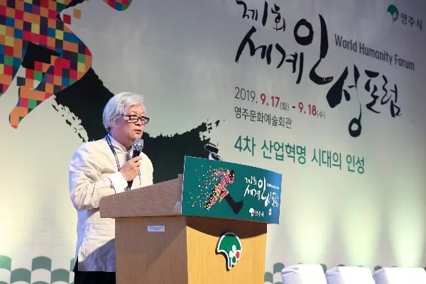 """孟子研究院学者受邀参加韩国第一届""""世界人性峰会""""(图)"""