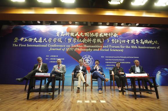 """构建""""科技人文命运共同体"""" 首届科技人文国际学术研讨会在上海举行(图)"""