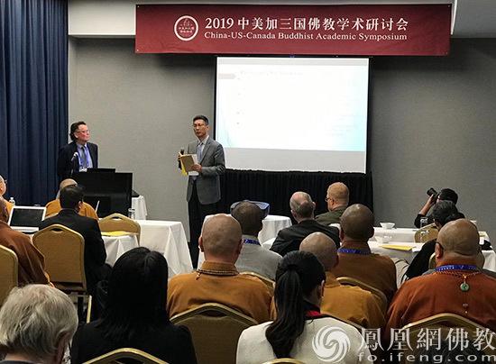 共论中华禅!中美加三国佛教学术研讨会在美国召开(图)