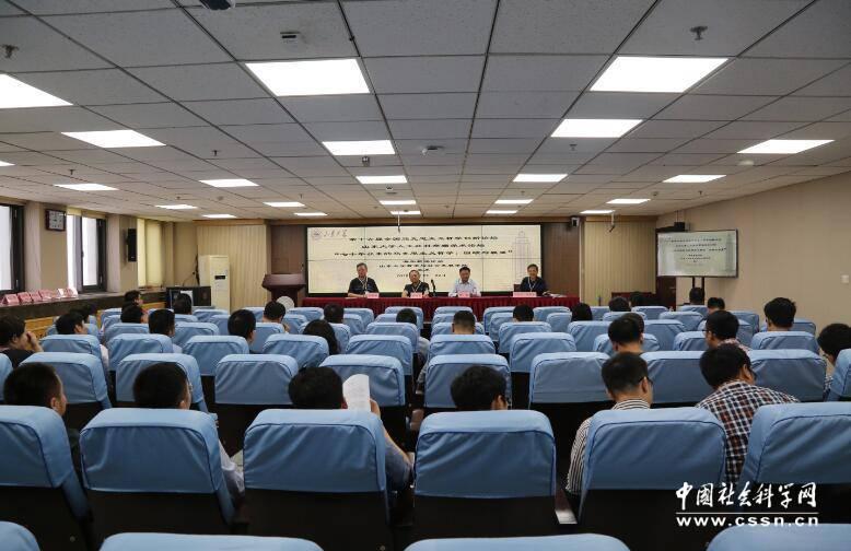 第十六届全国马克思主义哲学创新论坛在山东大学举行 在把握文本基础上推进马克思主义哲学的当代创新(图)