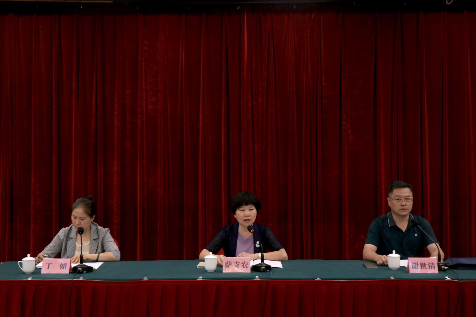 2019年福建省宗教院校骨干教师教学科研能力提升培训班开班式在福州举行(图)