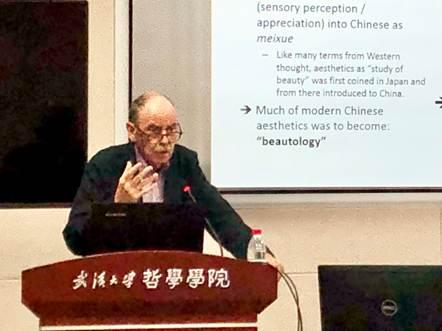 """德国特里尔大学卜松山教授在武汉大学哲学学院举行""""关于中西美学艺术比较研究""""系列讲座(图)"""