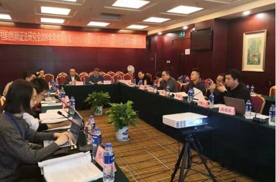 中国自然辩证法研究会环境哲学专业委员会2019年学术年会(图)