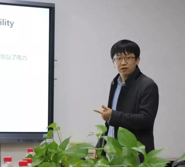 华东师范大学哲学系青年学术沙龙回顾|特殊能力知识(图)