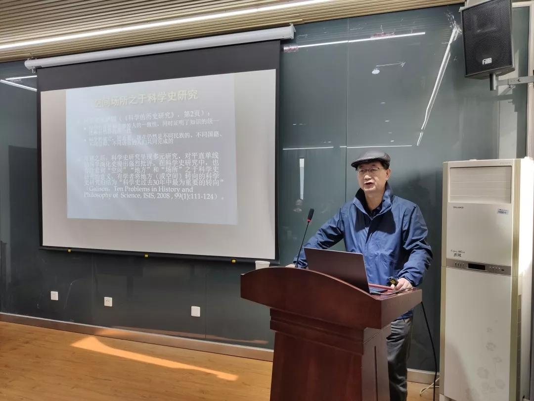 南京大学讲座回顾|清华大学科学史系吴彤教授:场所对于科学研究重要吗?——一种科学实践哲学的视角(图)