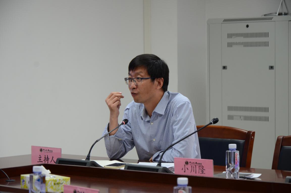 暨南大学哲学研究所张德伟副教授(图)