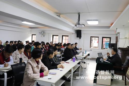 """天津市基督教两会举办""""国际形势与宗教和顺""""专题培训(图)"""