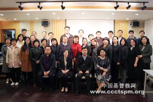 上海市基督教两会举办社会服务事工交流会(图)