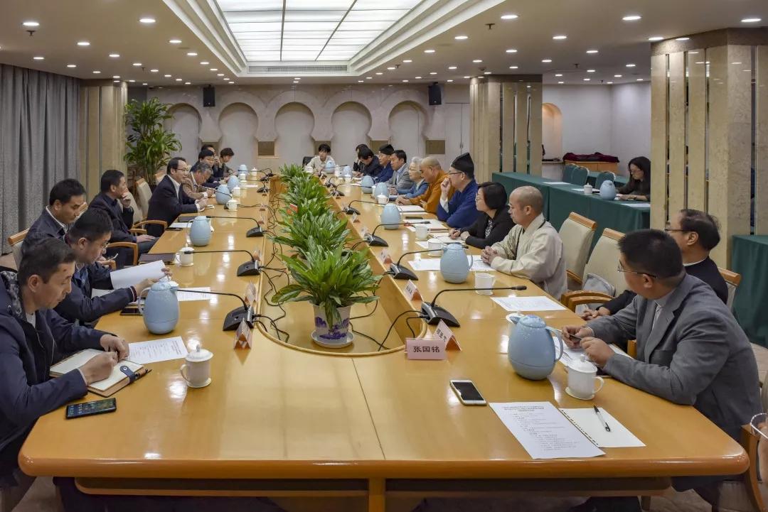 上海宗教界集中学习党的十九届四中全会和习近平总书记考察上海重要讲话精神(图)