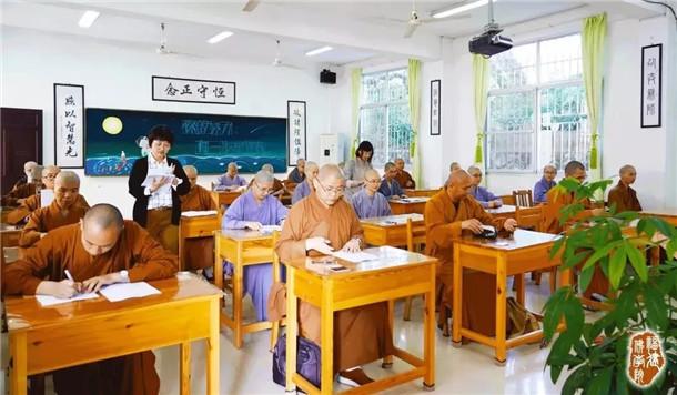 福建省佛教协会组织福建佛学院和闽南佛学院教师进行教师资格认定考试(图)