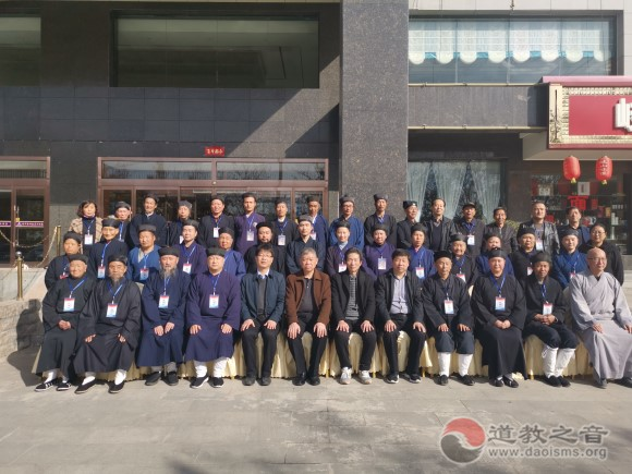 陕西省宝鸡市眉县道教协会召开第五次代表大会(图)