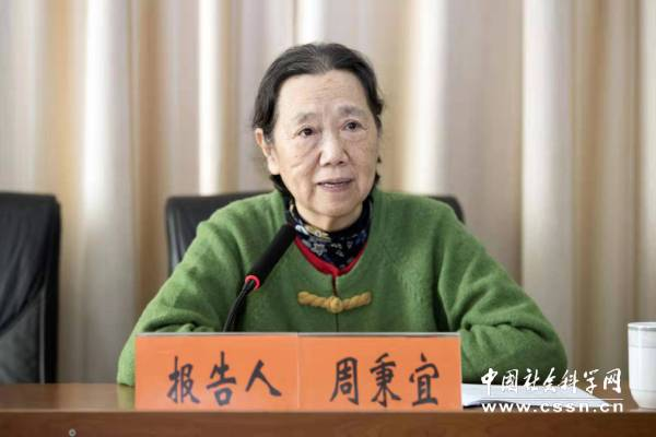 璀璨的遗产——周恩来的家风与公仆精神报告会在北京举行(图)