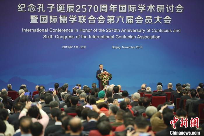 中国国家副主席王岐山出席纪念孔子诞辰2570周年国际学术研讨会暨国际儒学联合会第六届会员大会开幕式(图)