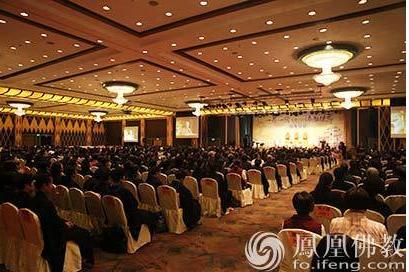回顾:澳门佛教史上规模最大的学术高峰论坛(图)