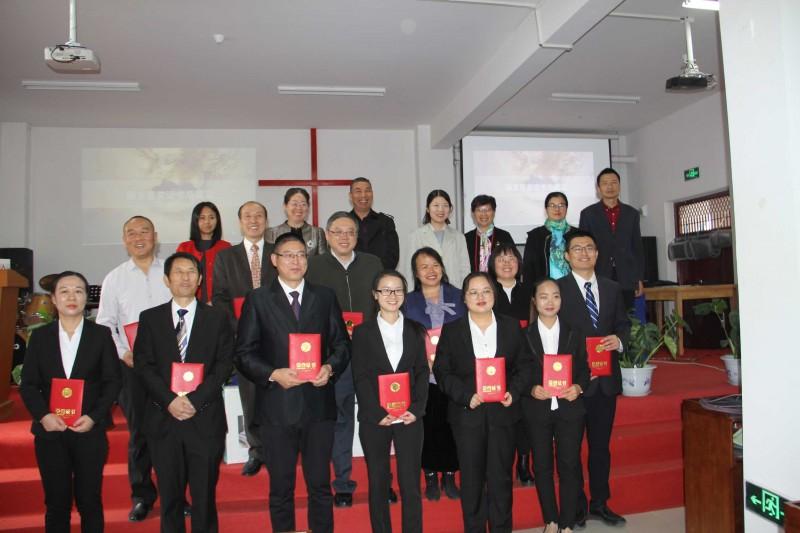 中南神学院召开基督教中国化研讨会(图)