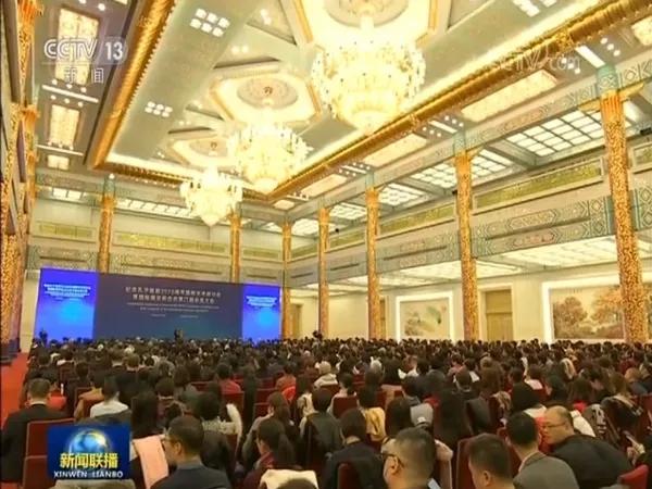 孟子研究院应邀参加国际儒学联合会会员大会(图)