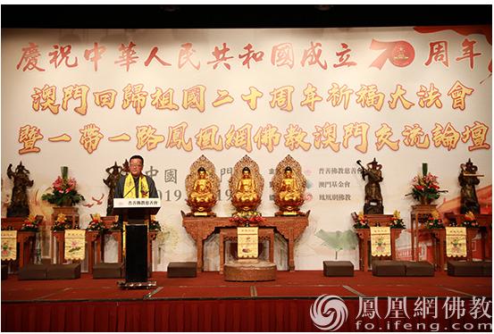 中国佛教协会特别顾问刘长乐:澳门是一朵开放的莲花(图)