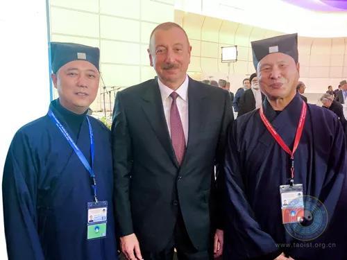 中国道教协会组团赴阿塞拜疆出席第二届巴库世界领袖峰会(图)