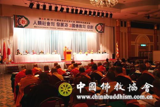 第八次中韩日佛教友好交流会议在韩国釜山举行(图)