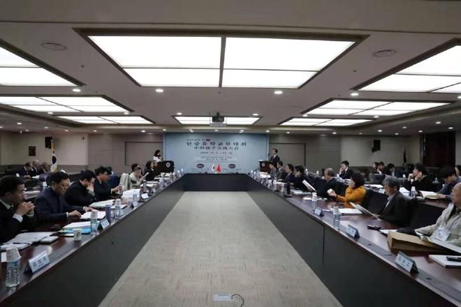 第六届中韩儒学交流大会在韩国安东市成功举办(图)