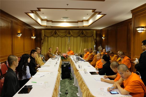 大乘佛教研究中心委员会2019年度会议在曼谷召开(图)