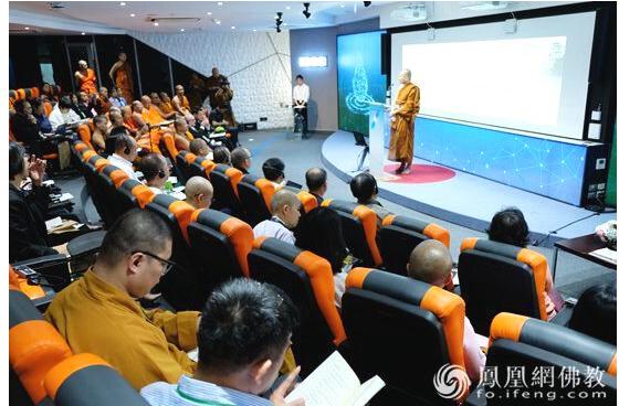 第二届南北传佛教国际学术论坛于泰国开幕(图)