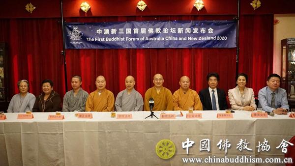 中国佛教代表团应邀访问澳大利亚(图)