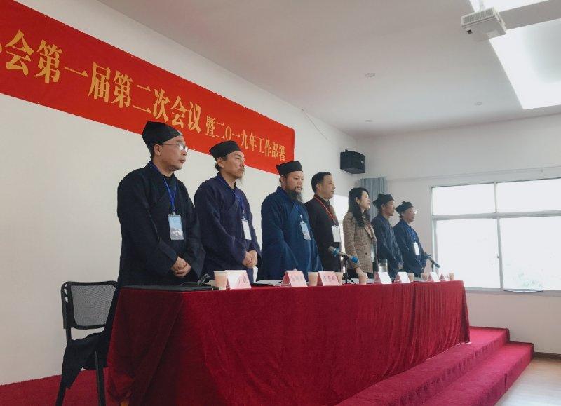 浙江省丽水市道教协会召开一届二次理事会(图)