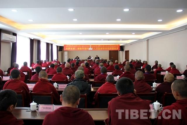 中国西藏自治区拉萨市第二期藏传佛教教职人员教育培训班开班(图)