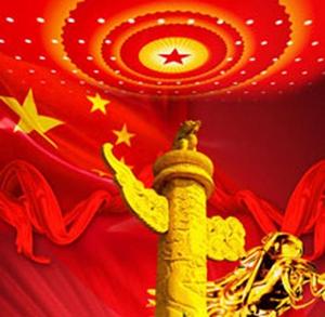 中国特色社会主义不是其他什么主义(图)