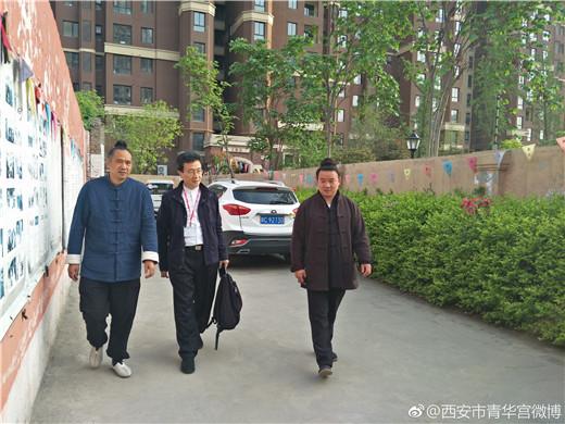 香港青松观叶长青道长参访陕西西安青华宫(图)