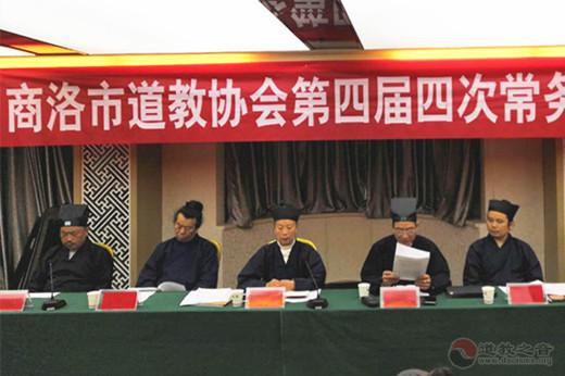 陕西商洛市道教协会召开第四届四次常务理事会(图)