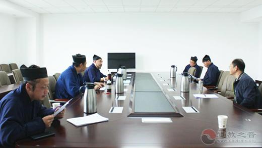 山西省道教协会召开二届八次会长会议(图)