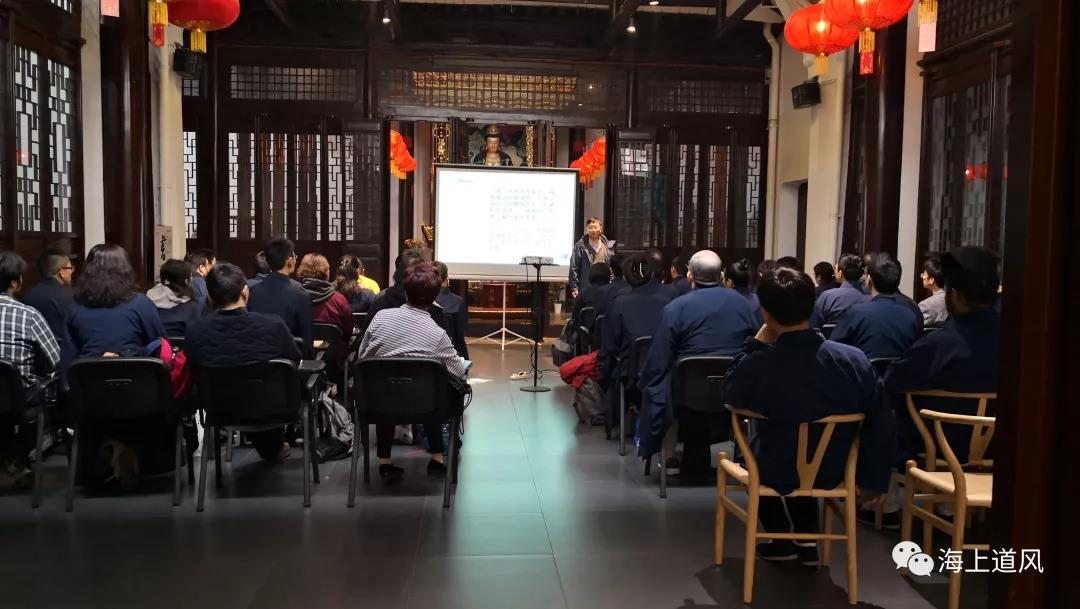 """""""上海道教二期皈依居士课程班""""顺利开班(图)"""